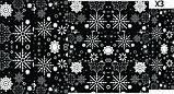 Слайдер дизайн для нігтів Сніжинки, фото 8