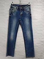 Джинси на резинці підліткові фліс для хлопчика 10-15 років синього кольору на манжетах, фото 1