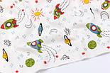 """Лоскут фланели детская """"Ракеты"""", размер 22*240 см, фото 3"""