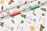 """Лоскут фланели детская """"Ракеты"""", размер 22*240 см, фото 5"""