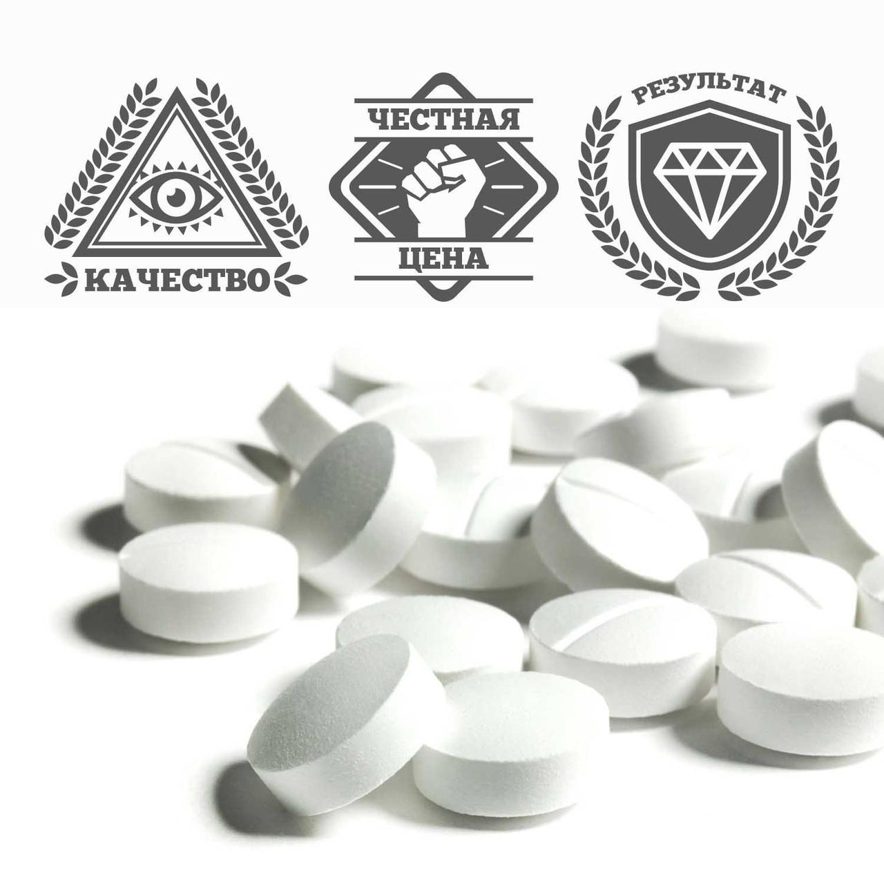 DMAA геранамин | 20 табл