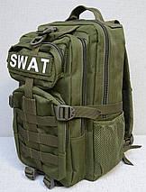 Рюкзак тактичний (штурмовий) 25л, фото 3