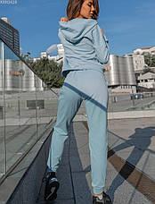 Женский спортивный костюм Staff smit blue, фото 2