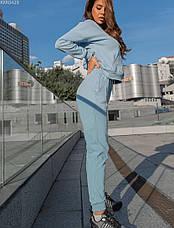 Женский спортивный костюм Staff smit blue, фото 3