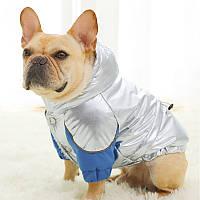 Куртка с капюшоном для собак Hoopet HY-1900 Серебристый S (6392-20701)