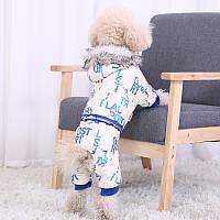 Комбинезон с капюшоном для собак Hoopet HY-Y2259 Синий S (6393-20693)