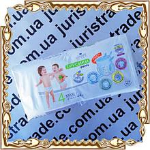 Детские подгузники Happy Bella baby 4 Junior 8-14 кг. 44 шт./уп. (трусики)
