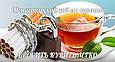 Монастырский чай от курения Сборы против курения, фото 3