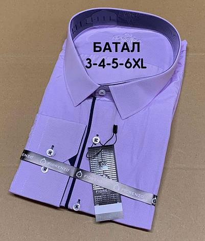 Батальна чоловіча сорочка Fiorenzo в клітку, фото 2