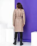 Кардиган-пальто женский букле с начёсом (3 цвета, р.44,46,48,50), фото 7