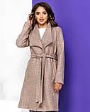 Кардиган-пальто женский букле с начёсом (3 цвета, р.44,46,48,50), фото 5