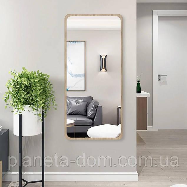 Зеркало ростовое сонома 1300 х 600 мм