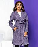 Кардиган-пальто женский букле с начёсом (3 цвета, р.44,46,48,50), фото 8