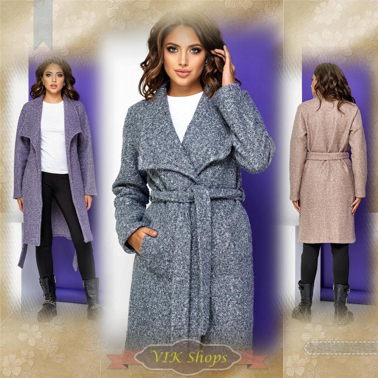 Кардиган-пальто женский букле с начёсом (3 цвета, р.44,46,48,50)