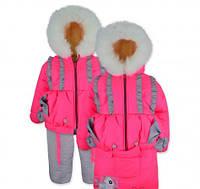 Теплый и практичный, дешовый зимний комбинезон тройка на девочку.