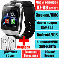 Умные Часы Smart Watch DZ09 Samsung телефон, камера, bluetooth QualitiReplica