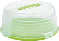 Тортовница круглая зеленая 347Х347Х156 мм Curver CR-0099-1