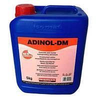 Гідрофобна добавка Адінол-ДМ (5 кг)