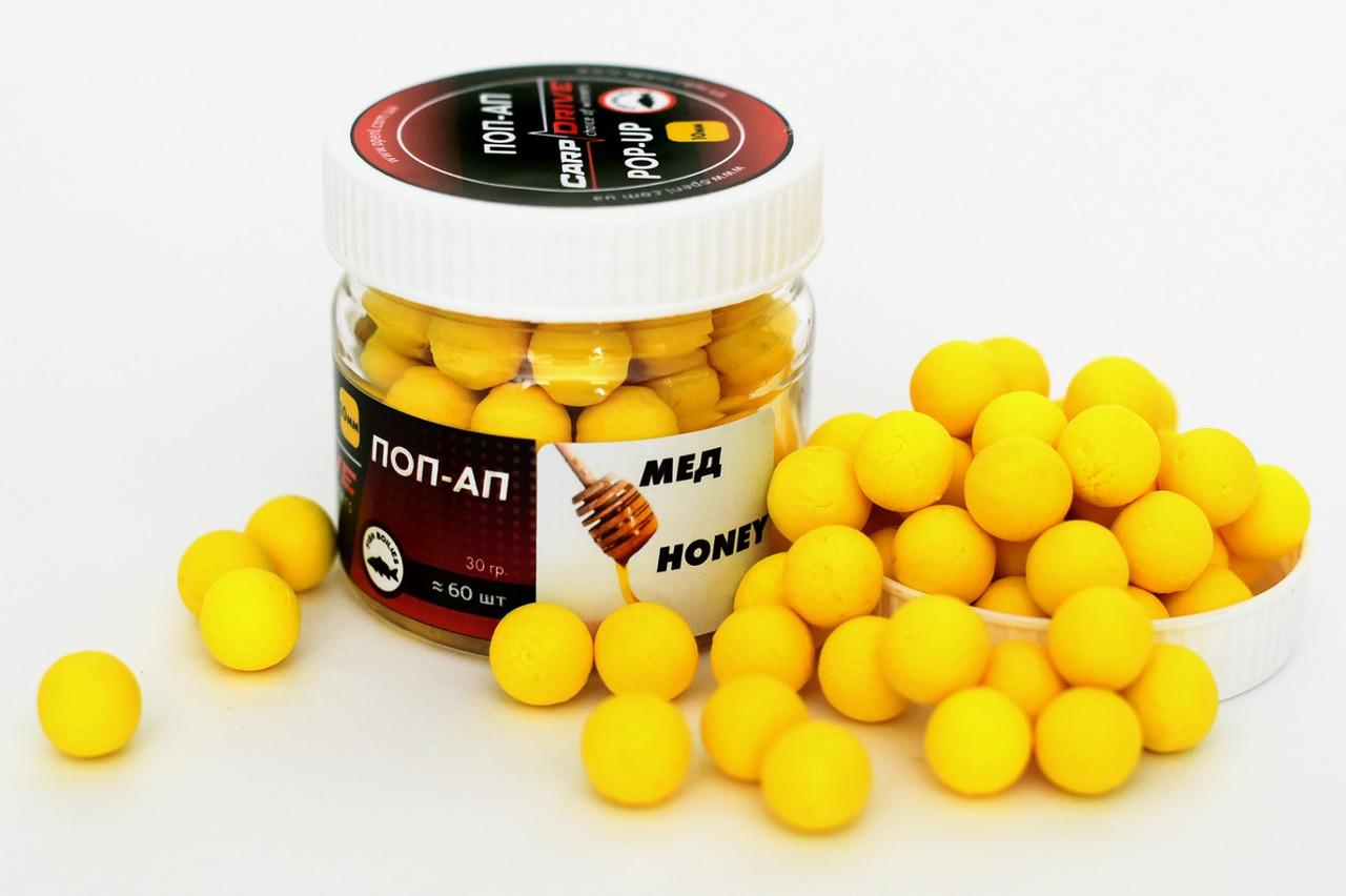 Бойл плавающий, поп ап для рыбалки, поп ап Мед (Honey) 10 мм Carp Drive