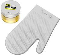 Слайм-лизун для чистки салона авто и клавиатуры Baseus Car cleaning kit, Yellow (TZCRLE-0Y)