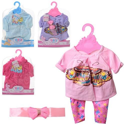 Кукольный наряд одежда для пупсов и кукол