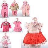 Кукольный наряд одежда для пупсов и кукол, фото 2