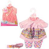 Кукольный наряд одежда для пупсов и кукол, фото 4