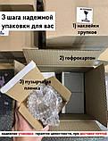 Заварочный чайник Trapeze, фото 10