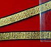 Резинка для бретелей 1 см черная/золото люрекс, фото 3
