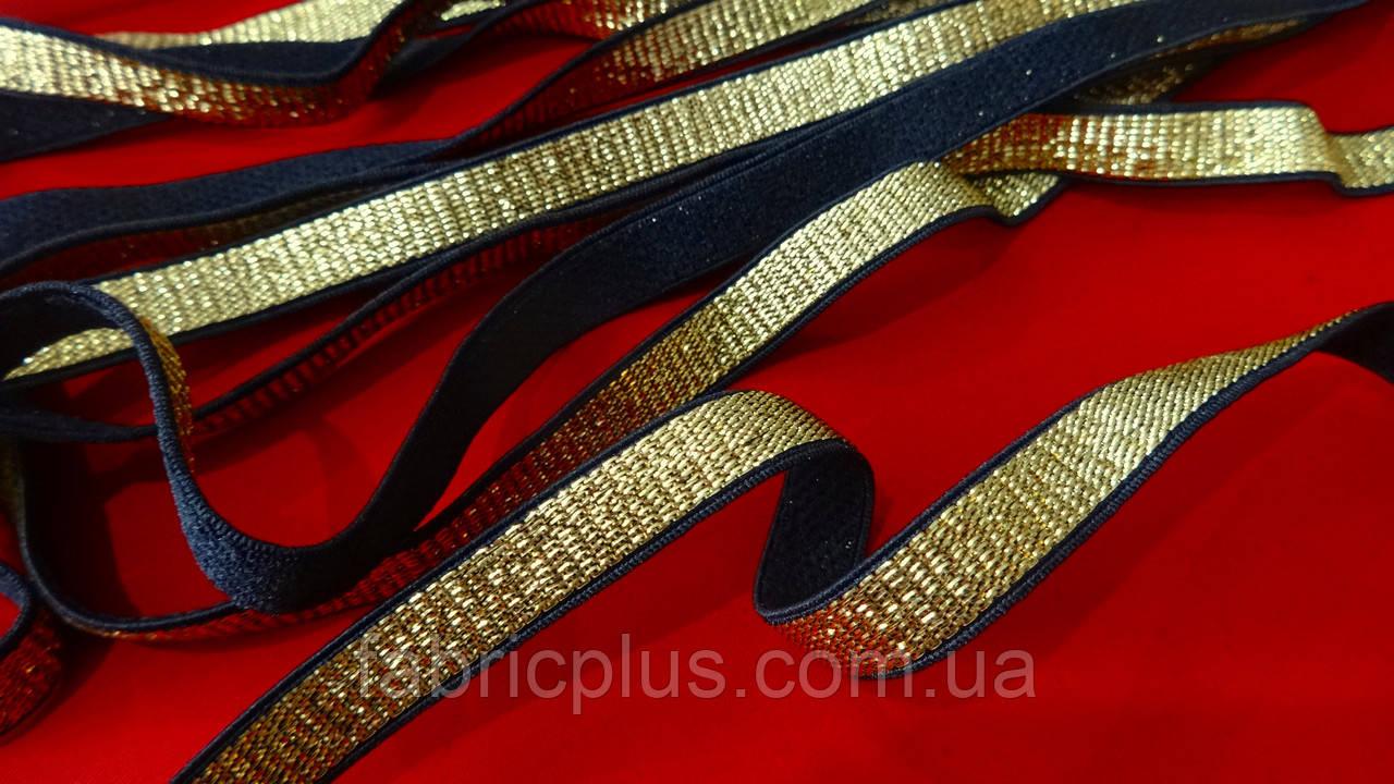Резинка для бретелей 1 см черная/золото люрекс