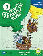 Fly High Ukraine 3 Activity Book
