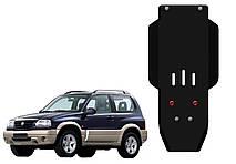 Защита раздатки и КПП Suzuki Grand Vitara I 1997-2005