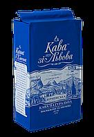 /Кофе молотый 225г пакет Армянский КАВА ЗІ ЛЬВОВА