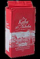 /Кофе молотый 225г пакет Эспрессо КАВА ЗІ ЛЬВОВА