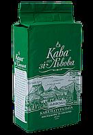 /Кофе молотый 225г пакет Львовский КАВА ЗІ ЛЬВОВА