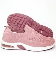 Літні жіночі кросівки з неонової сітки