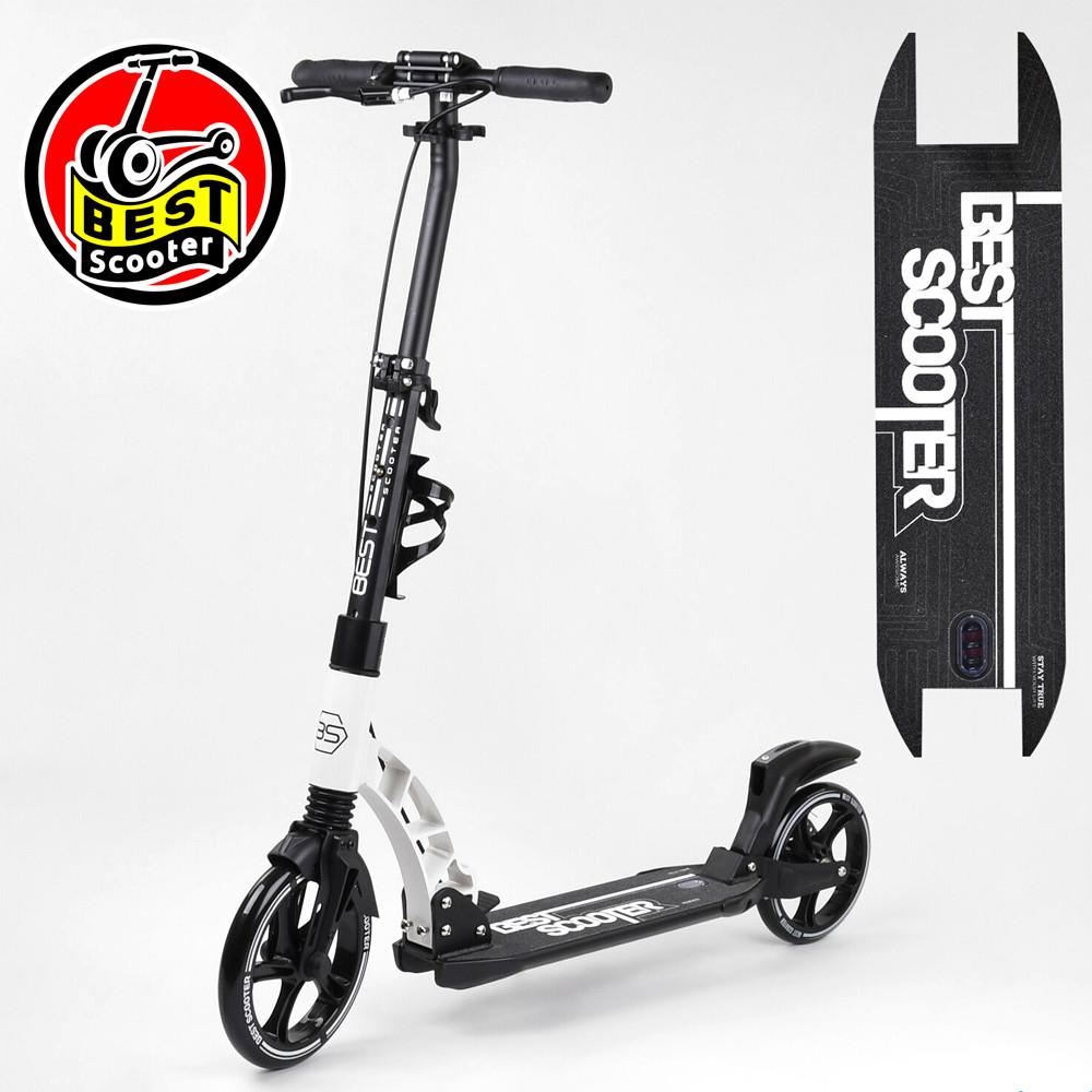 Самокат двухколесный (дисковый тормоз, колеса PU) Best Scooter 56196 Черно-белый