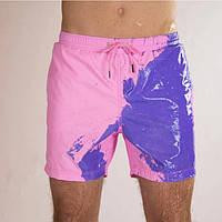 Шорты хамелеон для плавания, пляжные мужские спортивные шорты меняющие цвет малиновый-синий Код 26-0014
