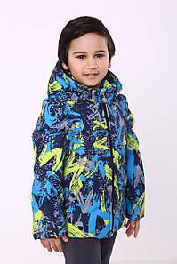 Куртка жилетка 2 в 1 для мальчика демисезонная 110
