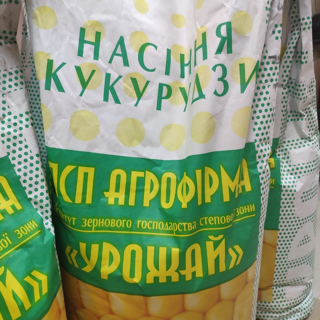"Кукурудза ""Збруч"" ФАО 310, 1 мішок (80тис. насінин)"