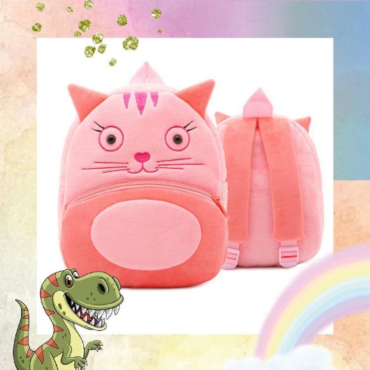 Детский рюкзак Розовая овечка