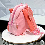 Детский рюкзак Розовая овечка, фото 5