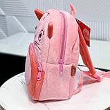 Детский рюкзак Розовая овечка, фото 3