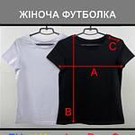 Футболка спортивная S разные цвета SKL11-241208, фото 3