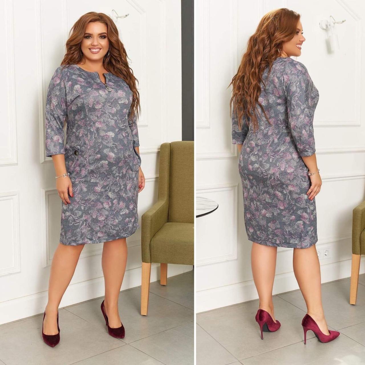 """Эффектное женское платье с кармашками, ткань """"Трикотаж с добавлением Люрекс"""" 52, 54, 56 размер батал 52"""
