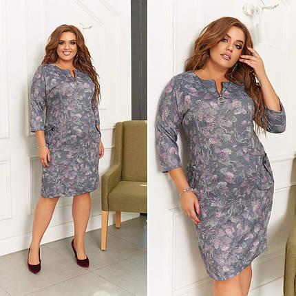 """Эффектное женское платье с кармашками, ткань """"Трикотаж с добавлением Люрекс"""" 52, 54, 56 размер батал 52, фото 2"""