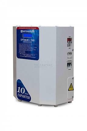Однофазный стабилизатор напряжения Укртехнология OPTIMUM 7500 HV, фото 2