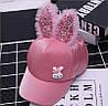 Кепка дитяча, річна кепка для дівчинки, фото 3