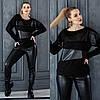 Р 50-64 Женский костюм с кожаными брюками Батал 23457