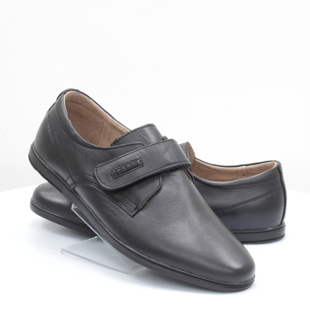 Туфлі дитячі демисезон для хлопчика Kangfu